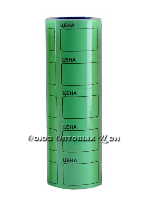 ценник ЦЕНА 300,36*50мм больш. (уп5/50/300)