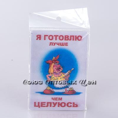 магнит 3D №58 АССОРТИ 50/250