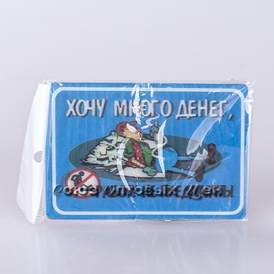 магнит 3D №46 ХОЧУ МНГОГО ДЕНЕГ 50/250