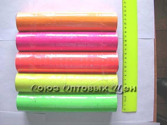 этикет-лента цветн. 300 (уп/10/200/2000рул)