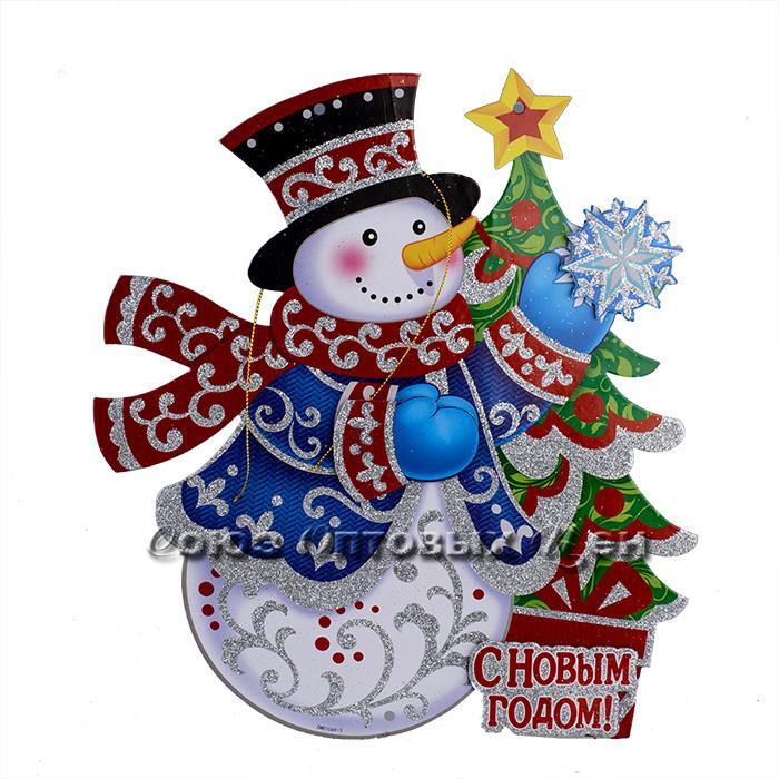 наклейка новогодняя  бумага 46*40 1069-1