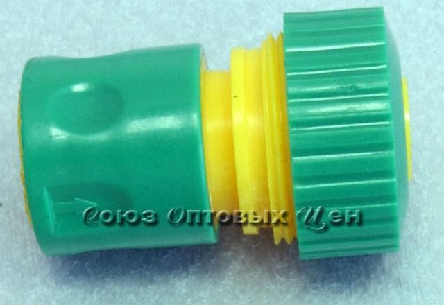 """переходник пластм для шлангов 3/4"""",быстросъем (FL328 /3006) -Б"""
