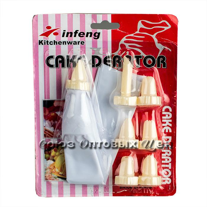 мешок-шприц кондитерский для крема с насадками CAU-А3