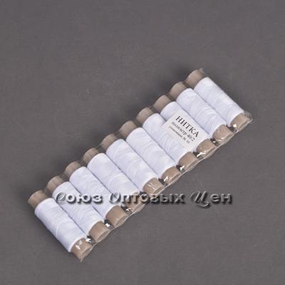 нитки полиэстер белые (10/200) 40/2 100м