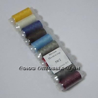 нитки полиэстер цветные (10/200) 40/2 100м