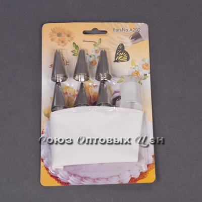 мешок-шприц кондитерский для крема с насадками  CCJ 1376-3