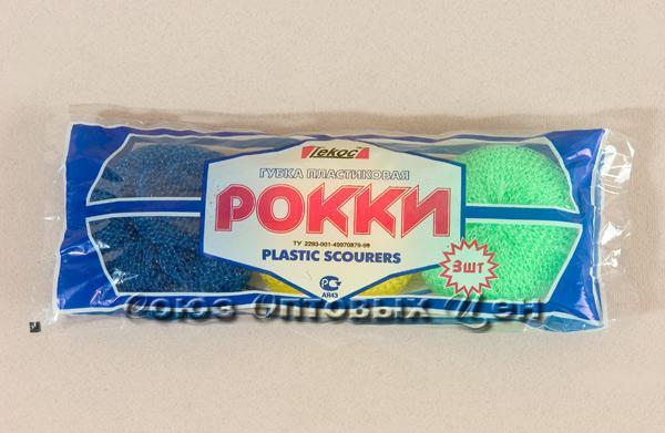 губка Рокки зшт пластик. (уп/36шт)