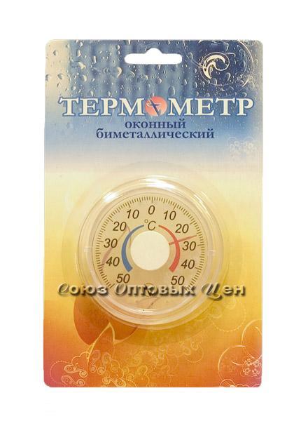термометр оконный биметал. кругл. ТББ блистер