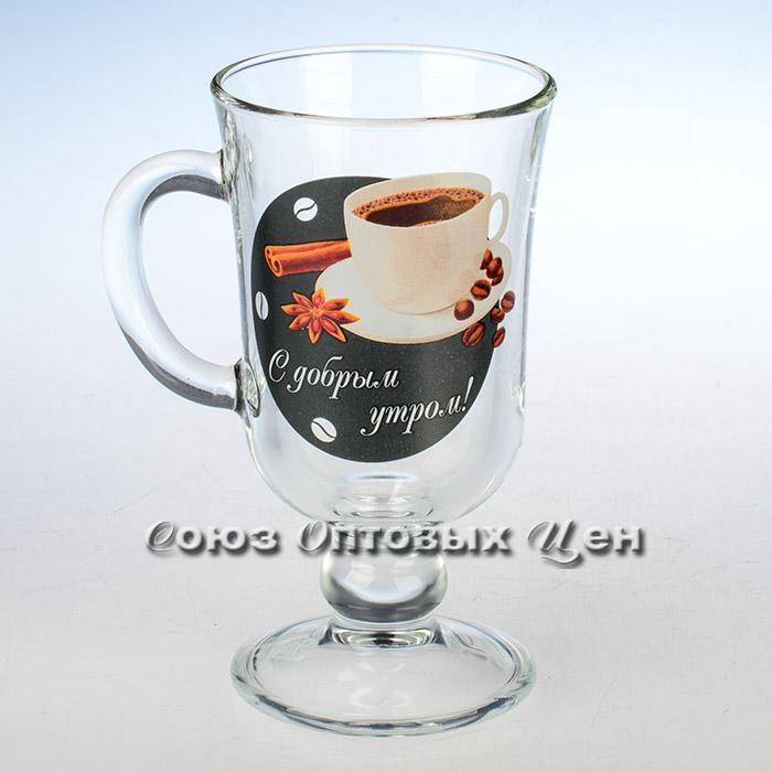 кружка Глинтвейн Шеридан 1 08с1405 кор/12