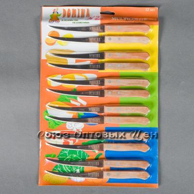 """нож №2 DOMINA д/томатов 5"""""""" дер ручка на листе 12 шт/уп 5 лист"""