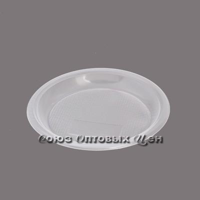 тарелка 205 пол/п СОЦ 50/1100