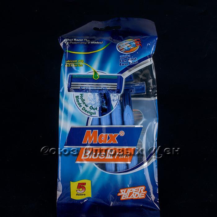 Станок для бритья Max Blue 3 plus, 3 лезвия, 5 шт, одноразовый
