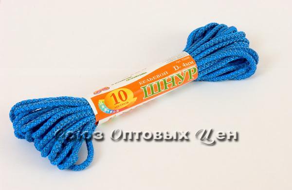 шнур бельевой 4мм/10м цветной DOMINA уп 100