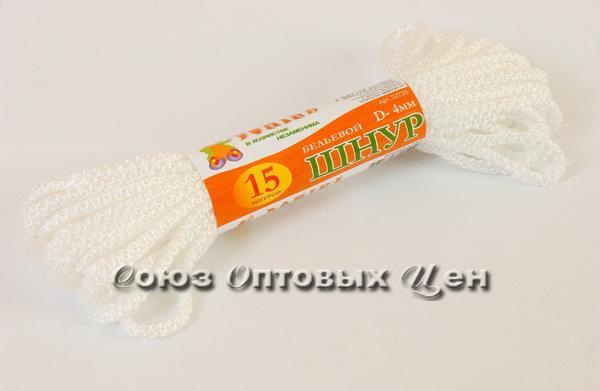 шнур бельевой 4мм/15м DOMINA уп 100