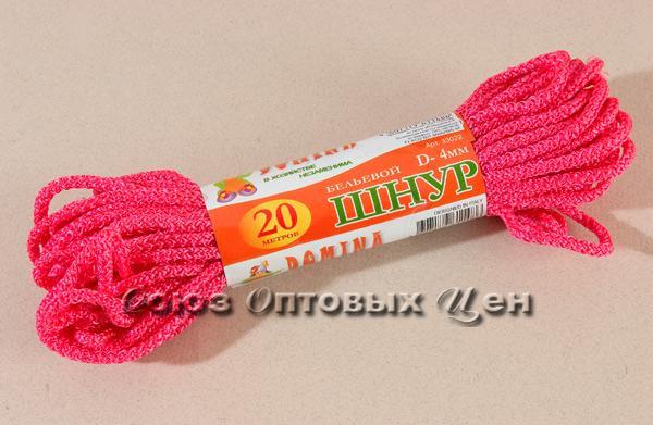 шнур бельевой 4мм/20м цветной DOMINA уп 100