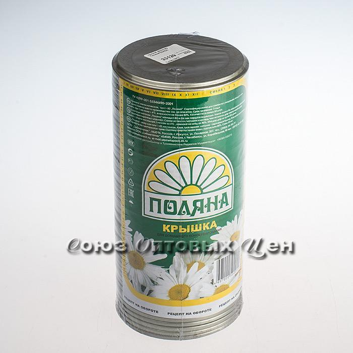 крышка для консервирования Поляна 82 уп 50/600