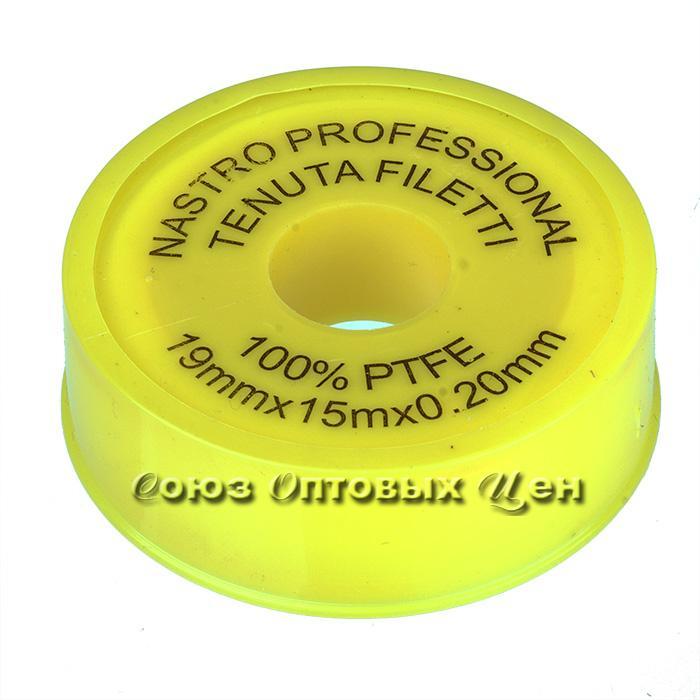 лента сантех. фум желтая Professionale 19*0,2мм*15 уп/10 шт