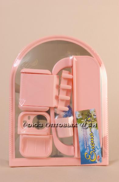 Зеркальный набор для ванной ЕЛЕНА МХ роз. 101-106-07-03