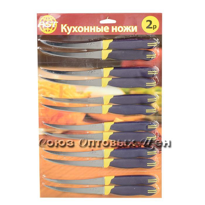 """нож №2Р DOMINA д/томатов 5"""""""" пласт ручка на листе 12 шт/уп 5 лист"""