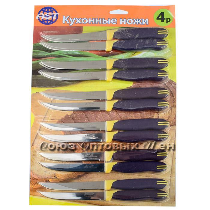 """нож кухонный DOMINA №4 прямой 5"""" ручка пластик лист 12 шт/уп 5 лист(06.05)"""