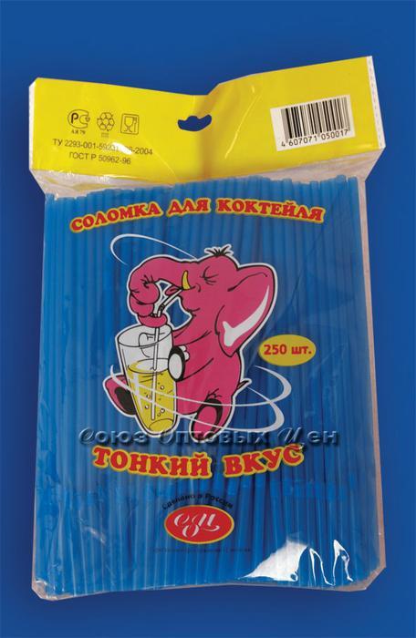 соломка д/коктейля (250 шт) Слоник Синяя СОЦ кор./48упак.