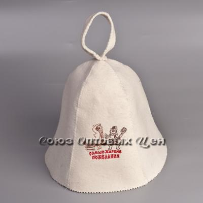 шапка д/бани 1030 Самые жаркие пожелания 1/100 CF
