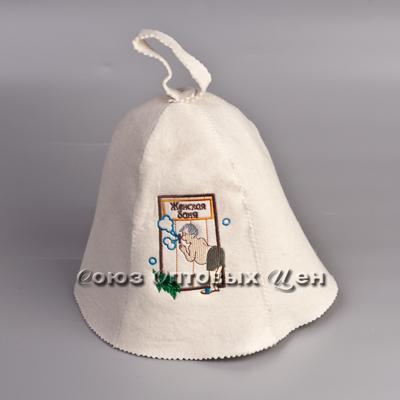 шапка для бани 1037 Женская баня 1/100 CF