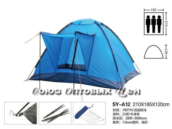 палатка 1 слой 3 места 185*210*120 SY-A12