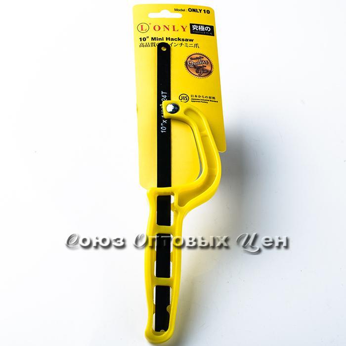 Ножовка-ручка пластмассовая с полотном по металлу