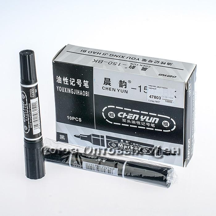 маркер CHEN YUN перманентный двусторон черный уп10шт