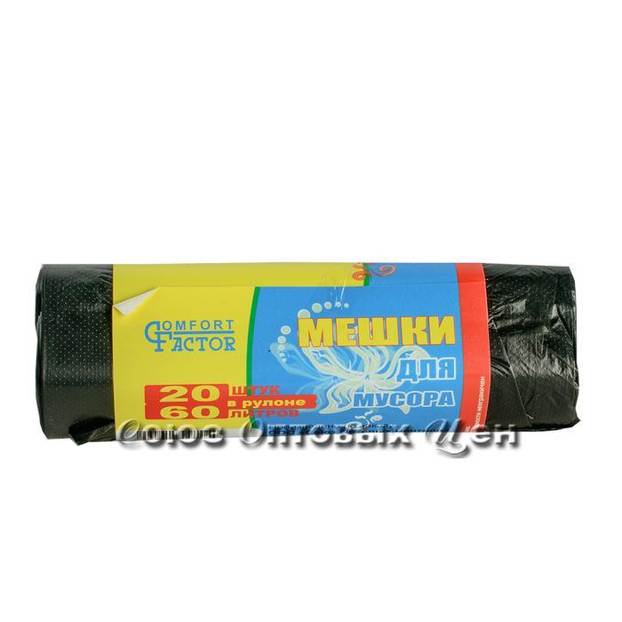 мешок д/мусора  ПНД  60л     CF  50*60см/10мкм.   рул./20шт./40рул.