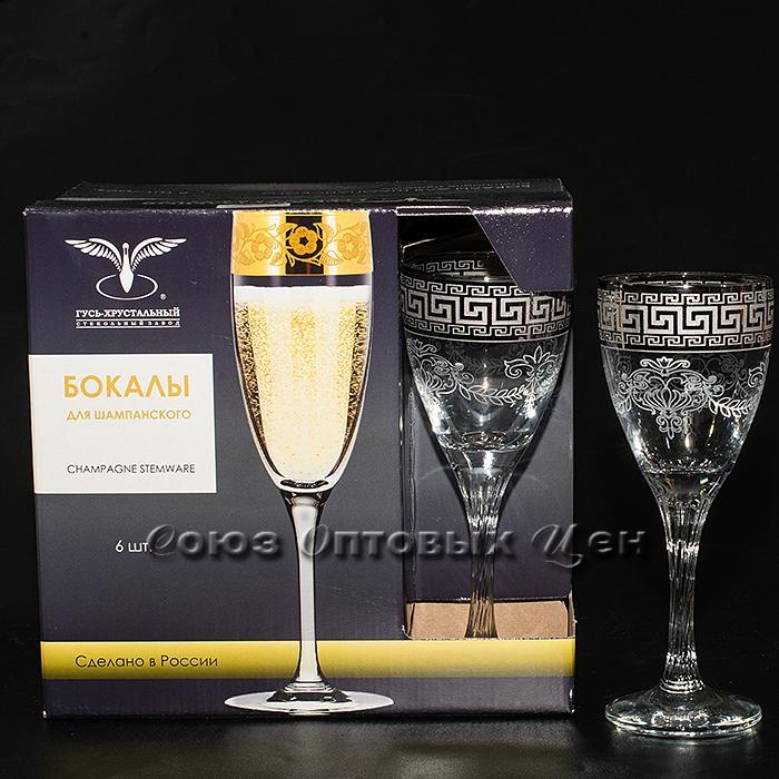Набор 6шт бокалы для для вина Барокко SE63-362/S