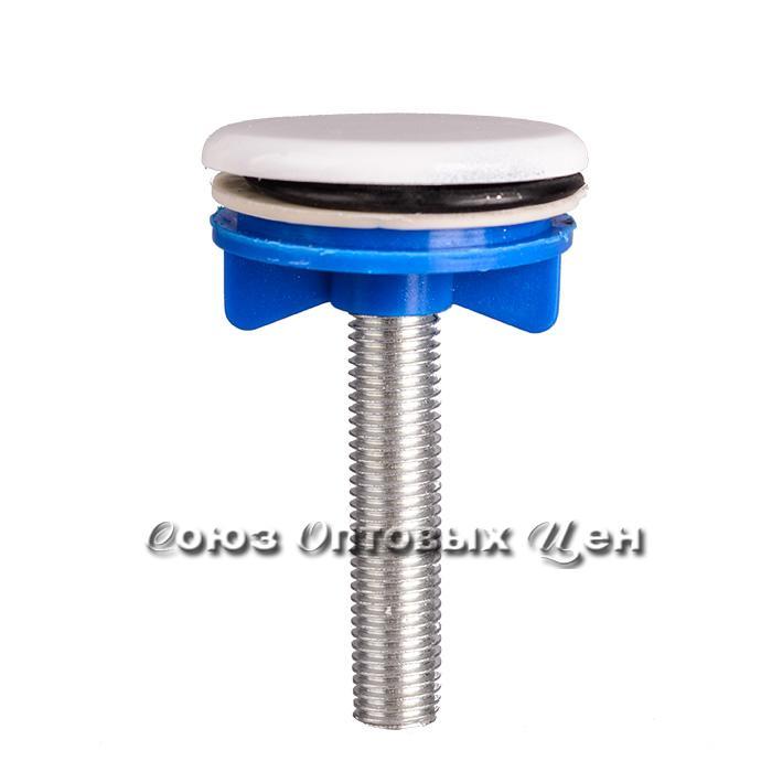 заглушка для раковинны бел 83В (кор 200шт)