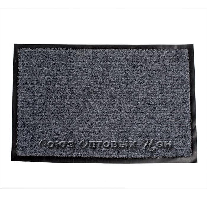 коврик придверный влаговпитывающий 38*58 серый
