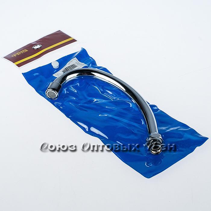 гусак для кухни круглый рус. М16*315 в пакете CF