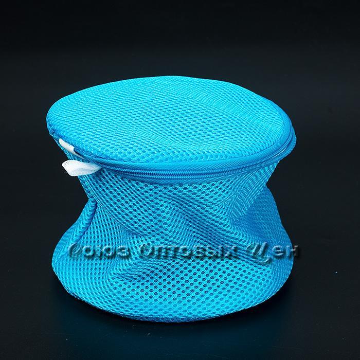 мешок для стирки нижнего белья d16 h16