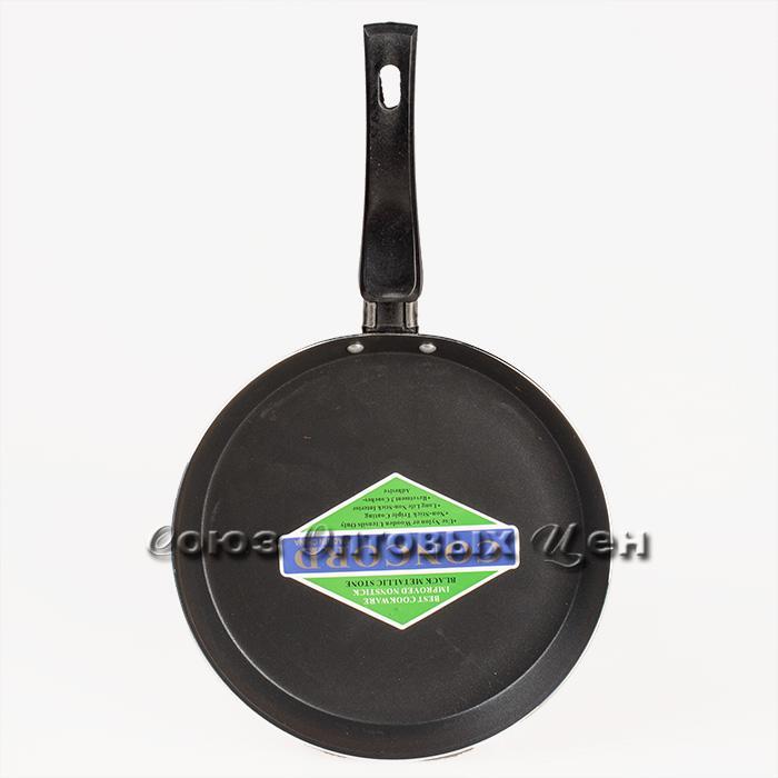 сковорода блинная с АП покрытием d20