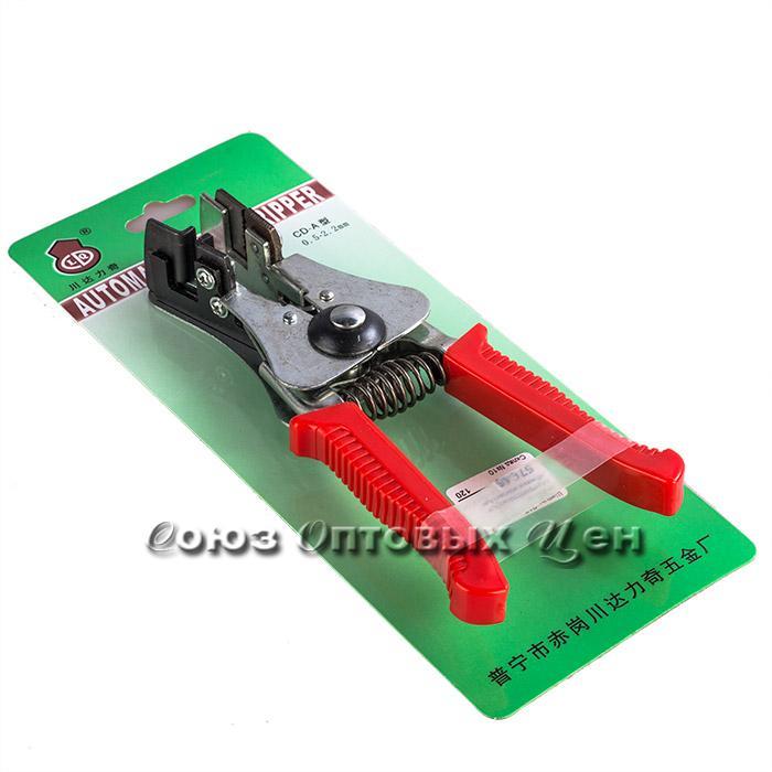 Щипцы, 210 мм, для зачистки электропроводов и обжима контактных клемм,0,5–2,2 мм