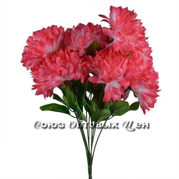 Цветы искусственный букет S-10 уп 2шт (10 головок , 47см)