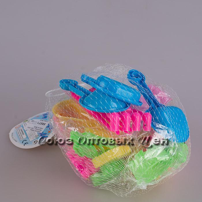 игрушка набор песочный 126-1063  пластм №56