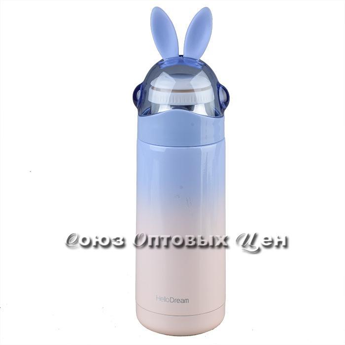 термос 350ml H-6019
