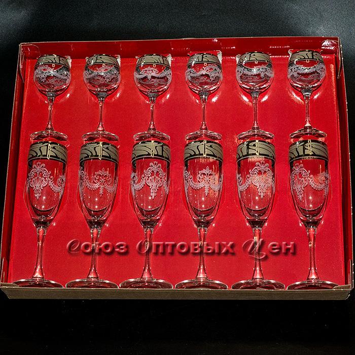 Набор 12 предметов Эдем с рис Мускат арт.GE05-1687/1801