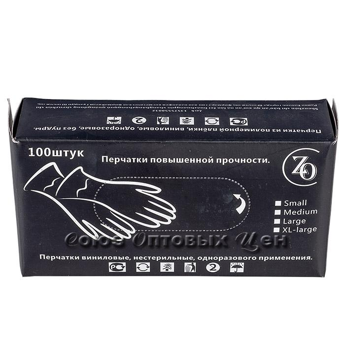 Перчатки виниловые L, уп/100шт