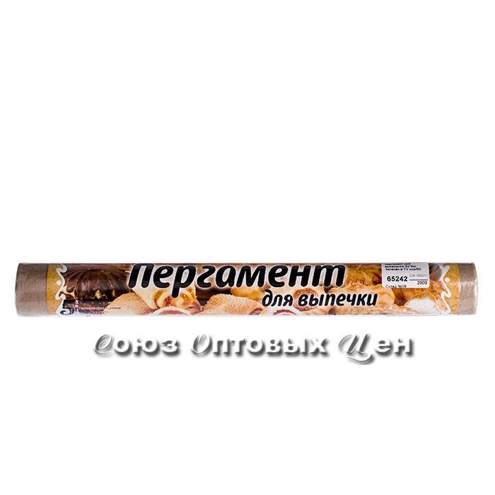 пергамент для выпекания 30*5м Запекан в ТУ кор/50