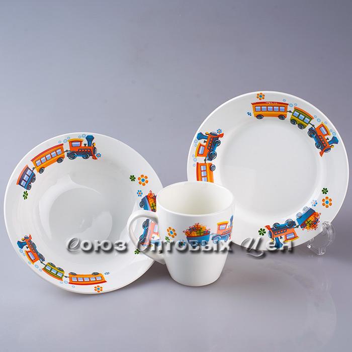 Набор посуды детский 3 пр. гр.8 Паровозики  (0839)
