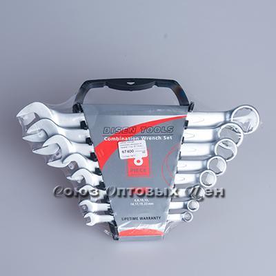 набор ключей накидных в пакете 8пр (6-19мм.)