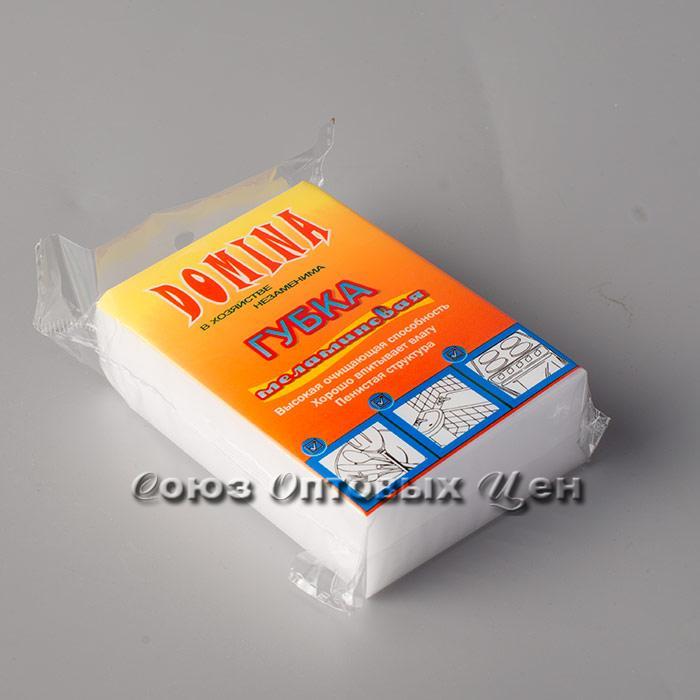 губка меламин хозяйственная 10*7*3 DOMINA