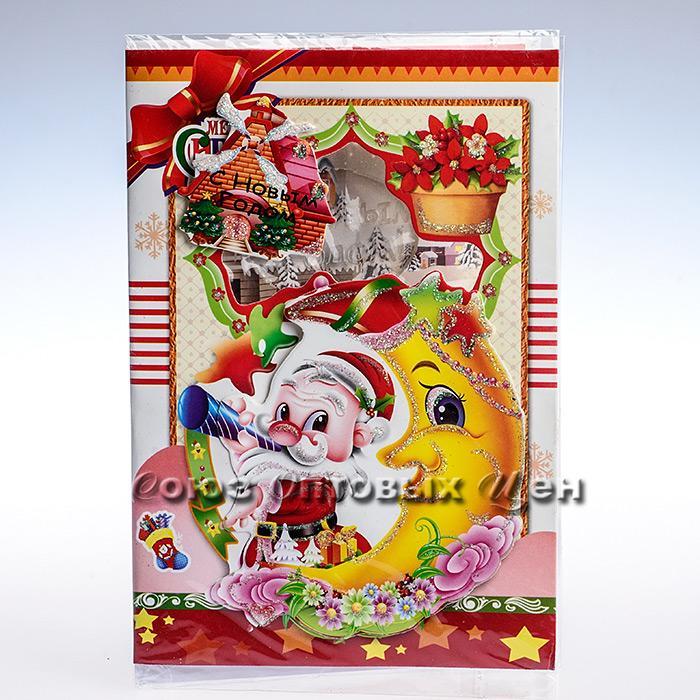 открытка новогодняя 14,5*20cm SD9-1 уп 24шт