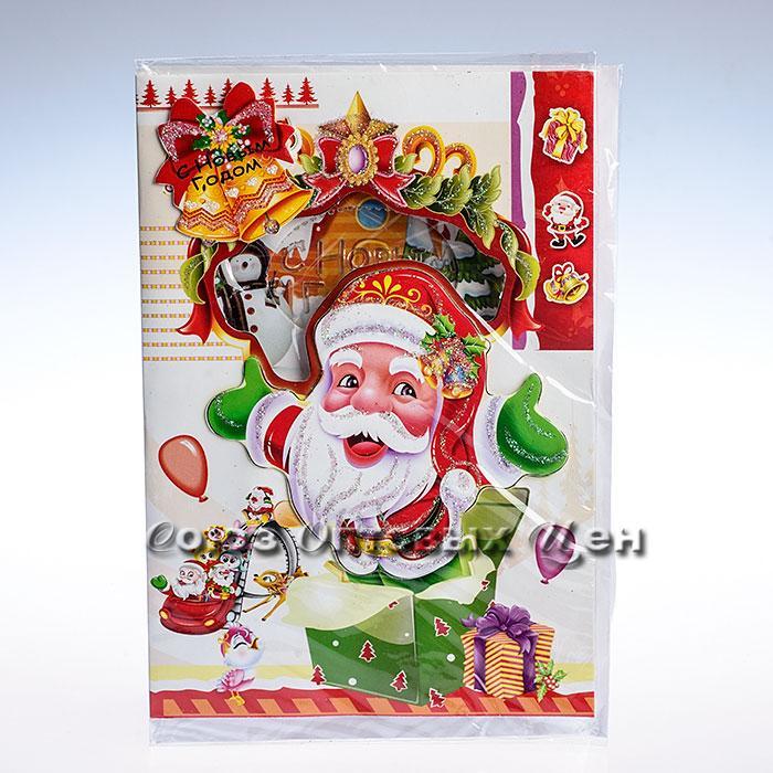 открытка новогодняя 14,5*20cm SD9-9 уп 24шт