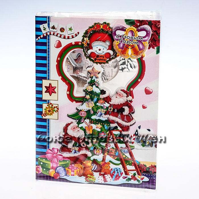 открытка новогодняя 14,5*20cm SD10-1 уп 24шт